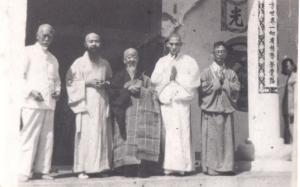 Bersama Guru Mahayana