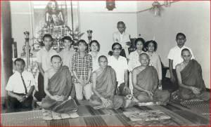 Bandung 1969